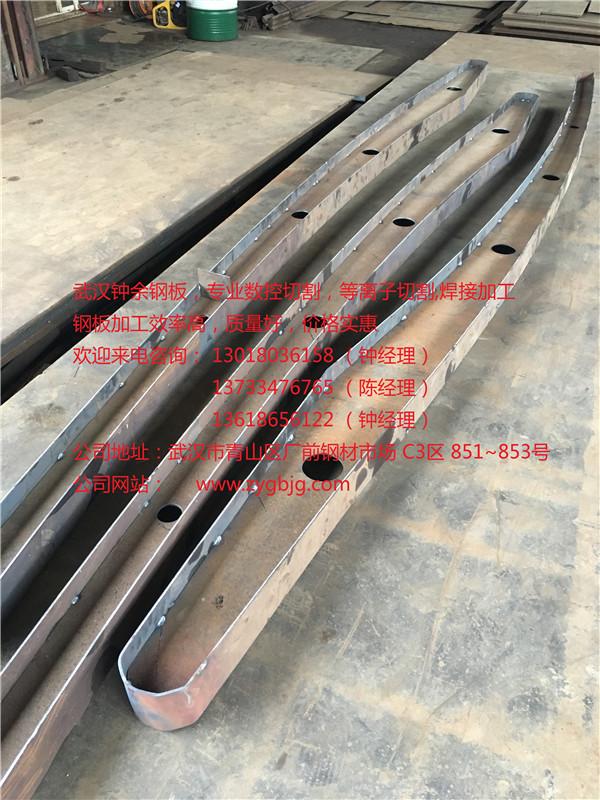 焊接加工3