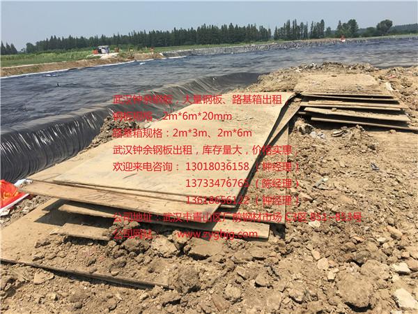 走马岭污水处理厂钢板护路项目