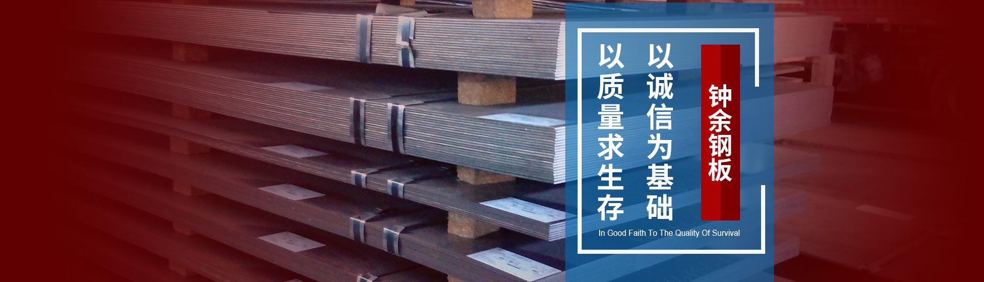 武汉钢板加工